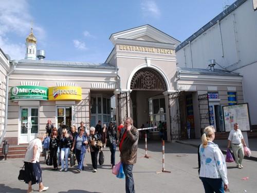 Центральный рынок Ростова