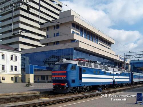 ЖД Вокзал Ростов Главный