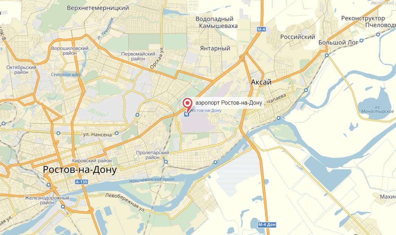 Международный аэропорт Ростова-на-Дону